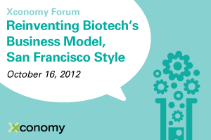 See the Agenda for 'Reinventing Biotech's Business Model' Oct. 16 in SF