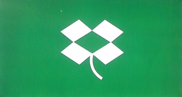 Dropbox's Irish logo, in its Dublin office. (Image: Gregory T. Huang)