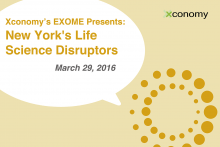 Early Bird Special Ends Today for New York's Life Science Disruptors