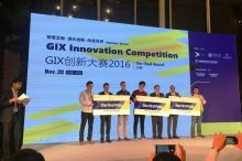 Global Innovation Exchange Plans Menu of IP Options for Students