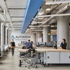 From Robots to Owl Art, a Tour of Autodesk's BUILD Space: Slideshow